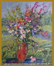 """Дроздов Е.Д. - """"Полевые цветы в пейзаже на Угре"""""""