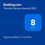 Награда Traveller Review Award 2021