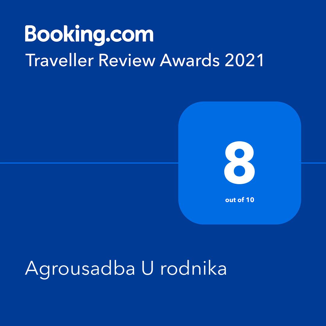 Награда Traveller Review Award 2021